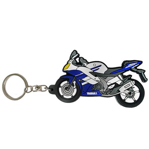 Keychain YZF R15
